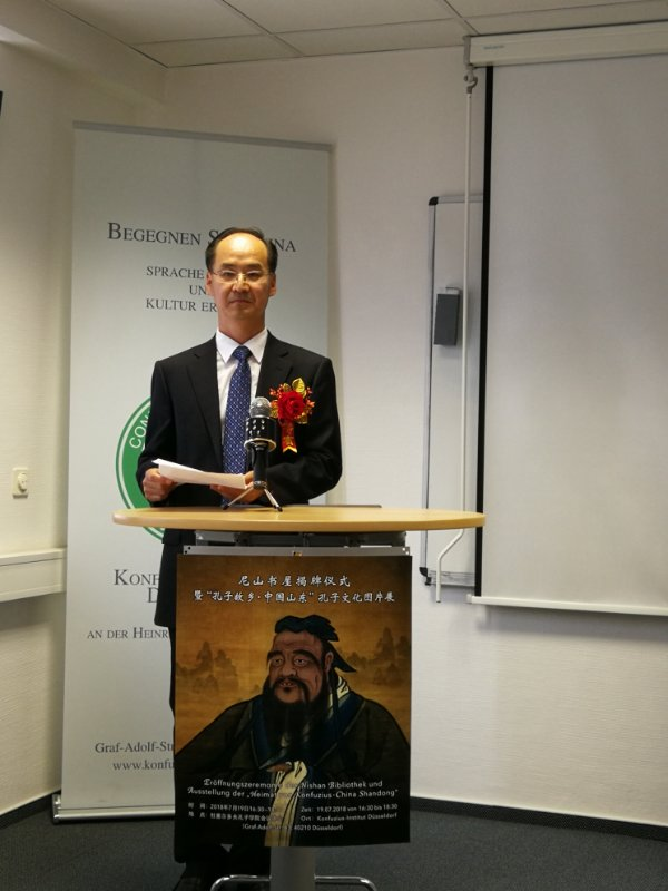 山东省人民政府新闻办主任魏长民致辞。