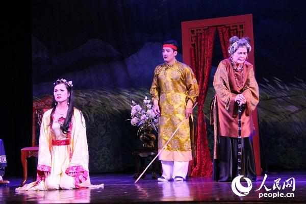 曹禺名作《原野》亮相越南话剧舞台