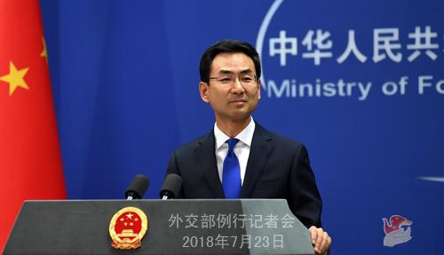 外交部驳斥人民币汇率操纵论:中方无意通过货币竞争性贬值刺激出口