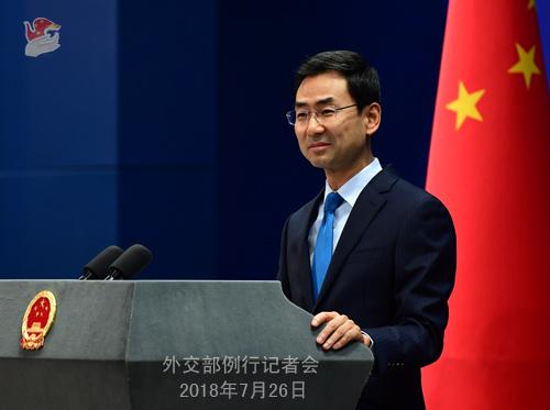 外交部:希望美欧贸易对话成为国际社会维护多边主义努力的组成部