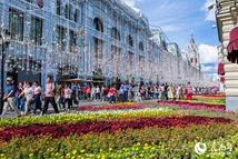 莫斯科花卉节正在进行中