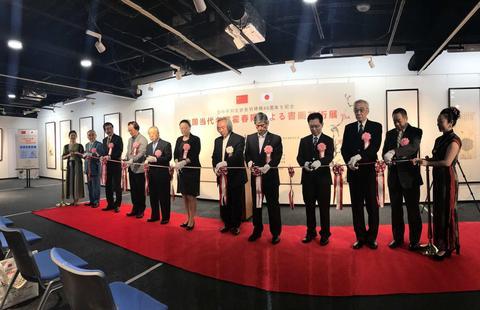 中国当代名家霍春阳书画艺术展在日本东京开幕