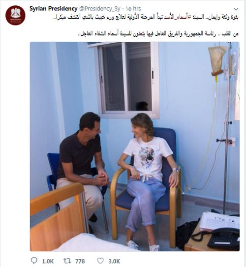 叙利亚第一夫人患乳腺癌 称人民让其更坚强