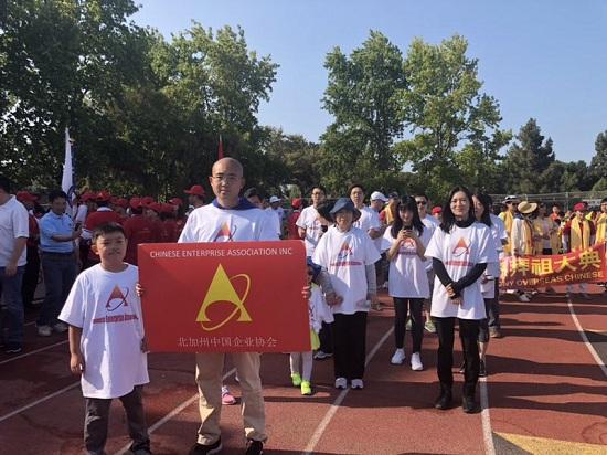 旧金山华人举行体育盛