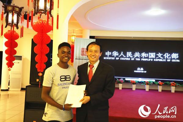 """尼日利亚""""中国政府奖学金""""获得者录取通知书颁发仪式在尼中国文化中心举行"""