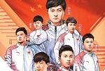 """这支""""国家队""""想拿金牌4年后的杭州亚运会,电子竞技将成为正式项目。到那时,""""国家队""""的头衔将名副其实。【详细】"""