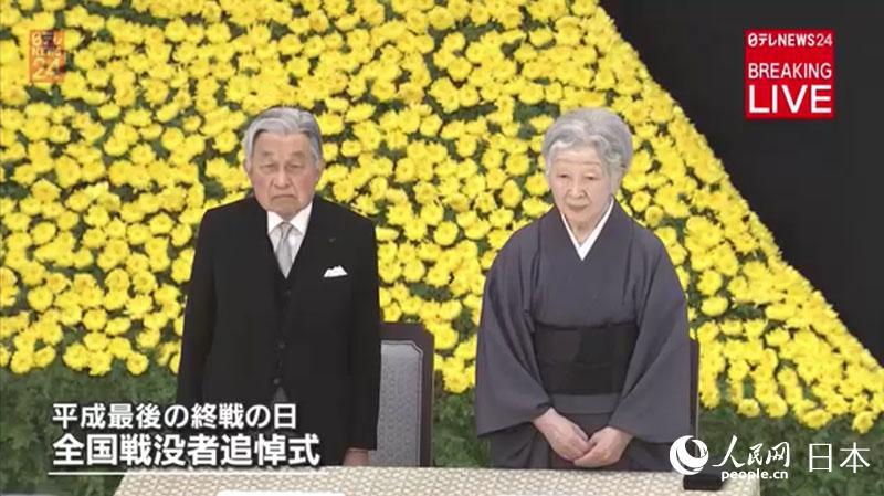 """日本明仁天皇与美智子皇后出席在日本武道馆召开的""""全国战殁者追悼仪式""""。"""
