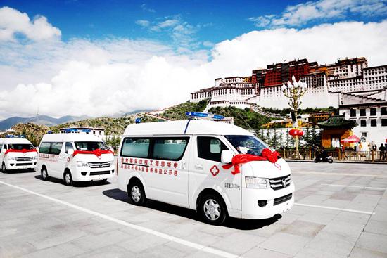 西藏获自治区成立以来最大规模救护车慈善捐赠