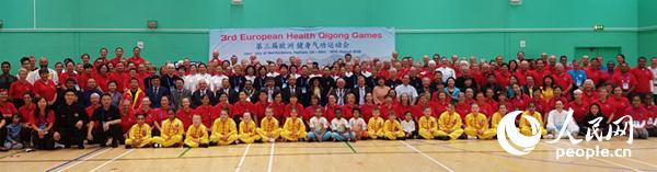 第三届欧洲健身气功运动会在英国举办(白天行摄)