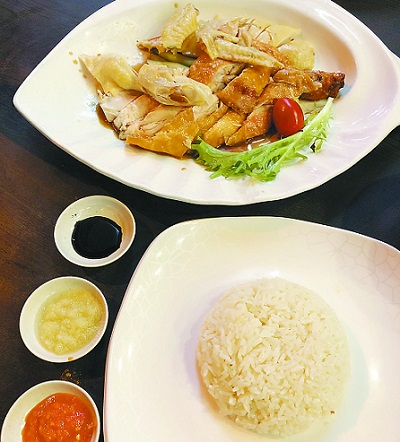 海南鸡饭资料图片