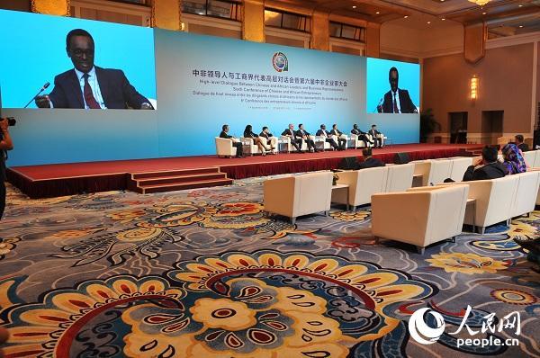 """9月4日,主题为""""推进工业化合作,助力共赢发展""""的第六届中非企业家大会在京召开。王欲然 摄"""