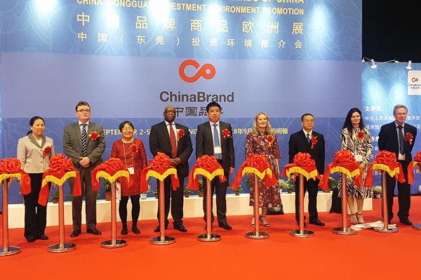 第15届中国品牌商品欧洲展在英国伯明翰举办(白天行摄)