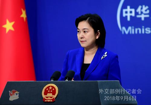 外交部回应瑙鲁总统要求中方代表道歉:颠倒黑白、倒打一耙