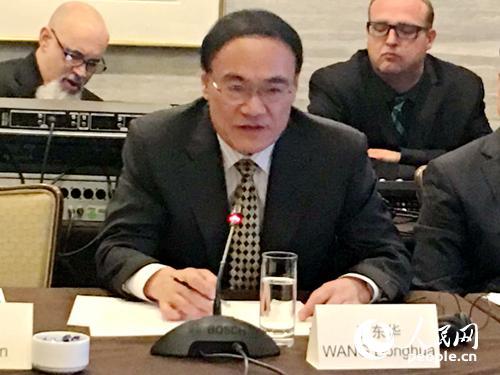 中国驻旧金山总领事在中美高层地方政府气候对话会议发表讲话