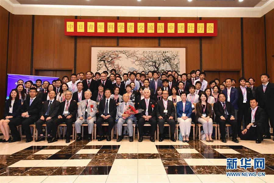 中国驻日使馆欢送日本青年科技人员访华
