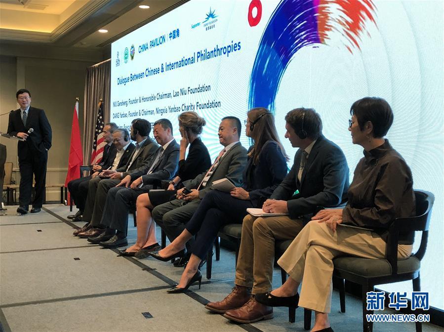 """全球气候行动峰会""""中国角""""系列活动开幕"""
