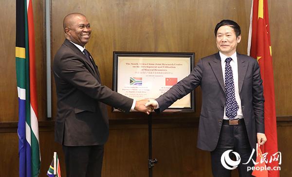 南非科技部总司长姆吉瓦拉和中国科技部副部长徐南平共同为中南矿产资源开发利用联合研究中心揭牌。(吕强摄)