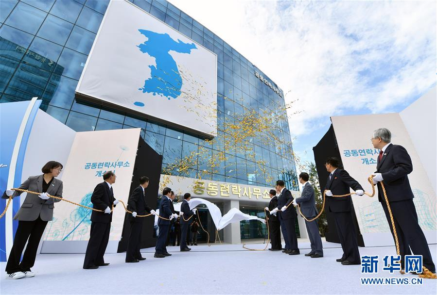 """国际观察:启动""""全天候""""沟通机制 韩朝预热首脑会晤"""