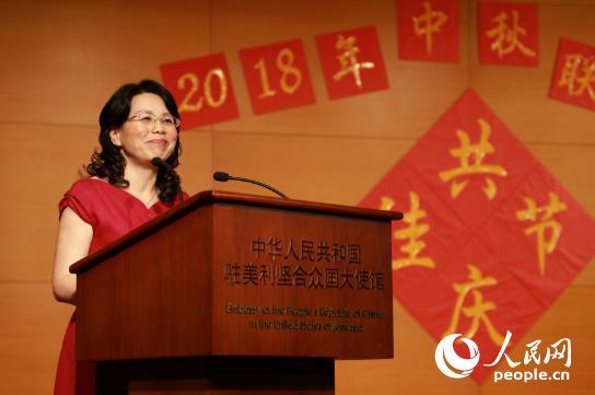 中国驻美公使徐学渊在联谊会上致辞。(记者 郑琪 摄)
