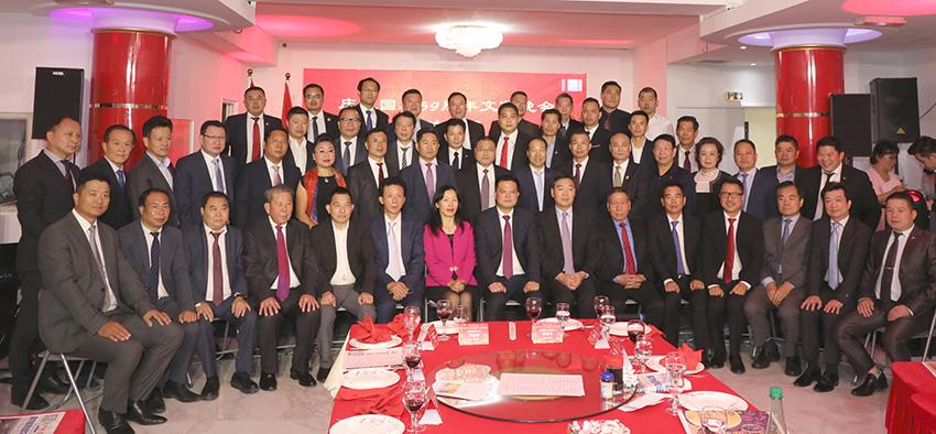 旅法侨胞喜迎新中国69周年华诞