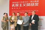 """中国诗人吉狄马加获波兰""""表现主义凤凰奖""""这是该奖首次颁发给波兰本土以外的诗人。【详细】"""