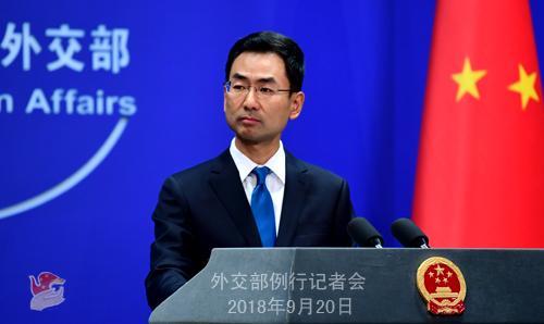 环亚娱乐iOS外交部:中方支持并希望朝美双方加紧接触商谈