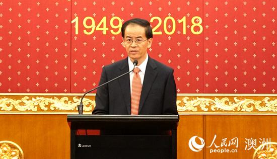 中国驻澳大利亚大使馆举行国庆69周年招待会