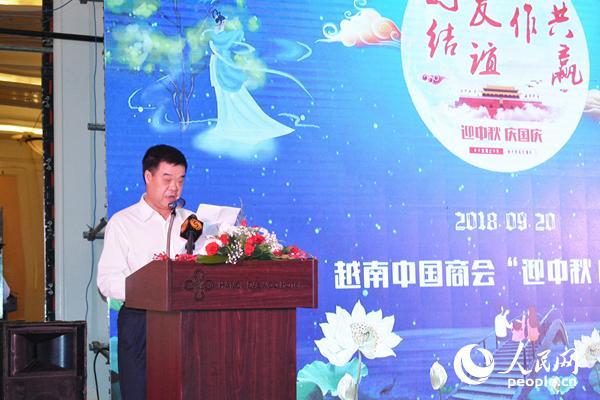 越南中国商会常务副会长王贵军致辞。(商会供图)