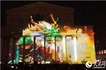 """""""光之环""""莫斯科国际灯光节开幕"""