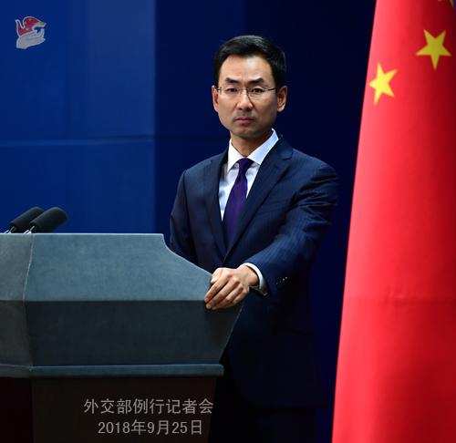 外交部:中方敦促美方立即撤销对台军售计划