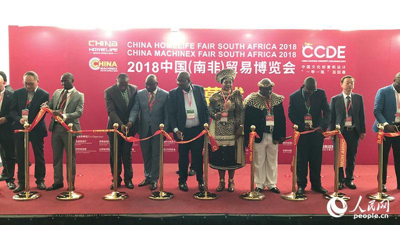参加开幕式嘉宾为博览会剪彩。人民网 刘畅 摄