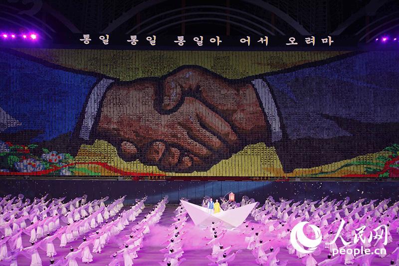 韩代表团在朝出席《10.4宣言》纪念活动 观看团体操表演