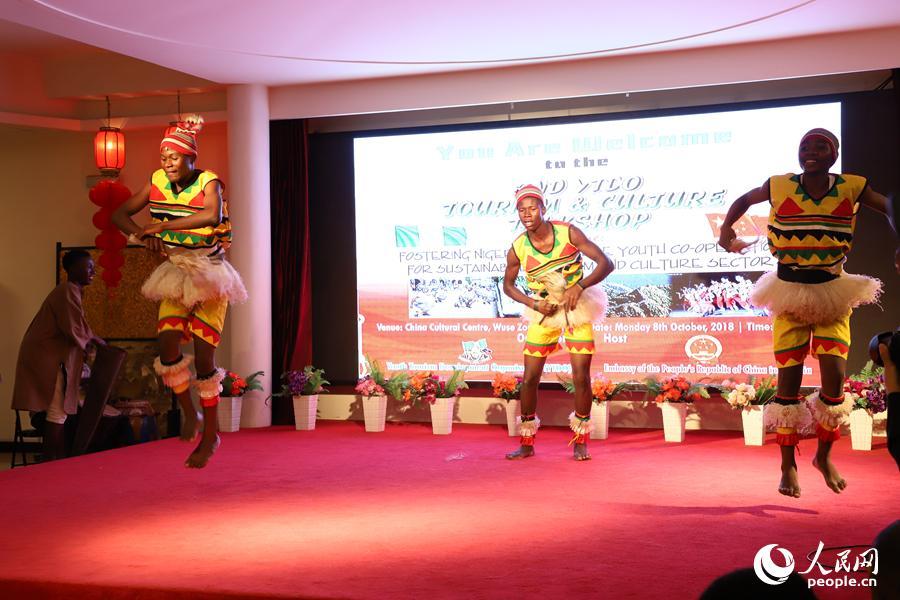 尼日利亚民族舞蹈(姜宣 摄)