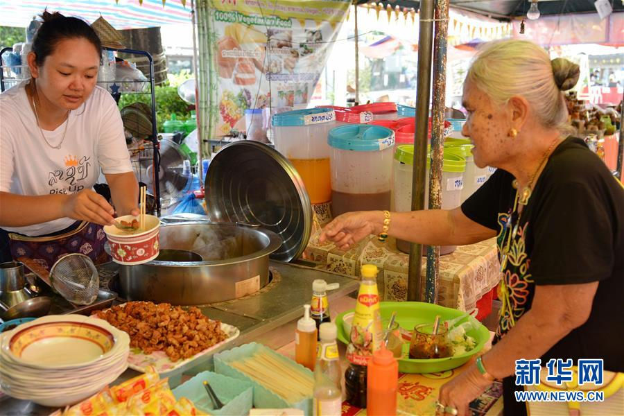 老挝万象举办素食节