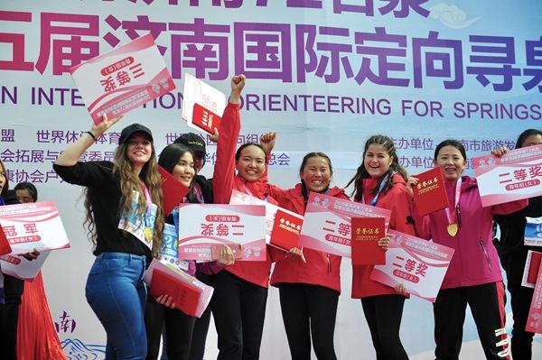 天下泉都济南第五届国际定向寻泉赛举行