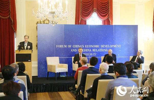 """15日,""""中国经济发展与中美关系论坛""""在哈佛举办。"""