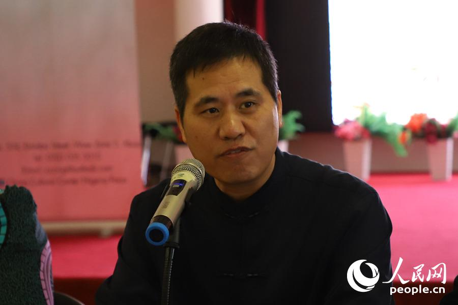 中国驻尼日利亚大使周平剑致辞(姜宣 摄)