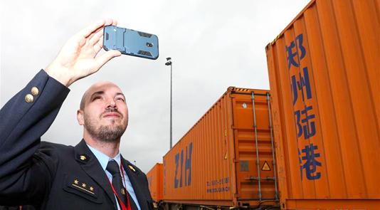比利时列日至郑州中欧班列正式开通