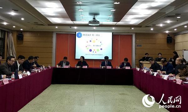 国际关系学院举办日本动向与中日关系学术研讨会