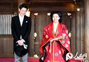 日本公主下嫁平民