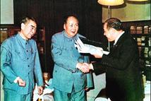 日本首相的16次访华足迹