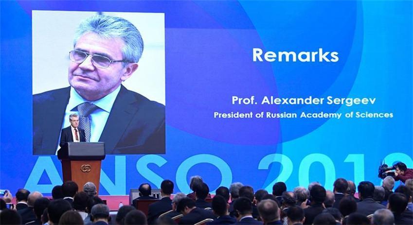 """""""一带一路""""国际科学组织成立大会在北京举行"""