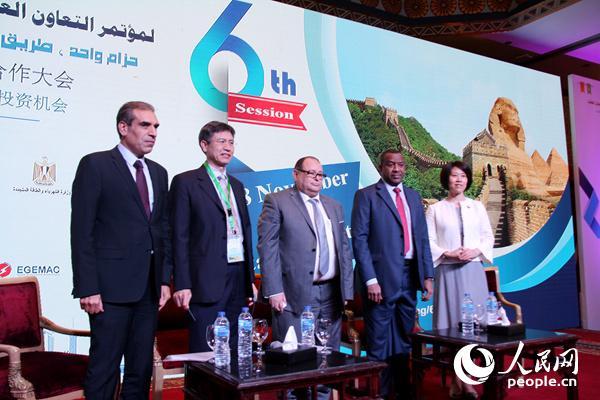 第六届中阿能源合作大会在开罗开幕