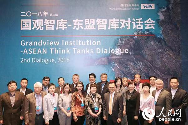 专家谈全球海洋治理:抓住中国东盟合作战略机遇期