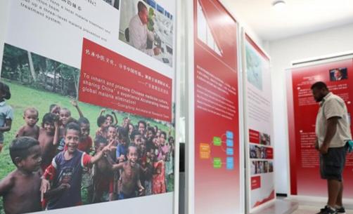 中国专家助巴新百姓抗疟纪实世界卫生组织数据显示,巴新是亚太地区疟疾风险最高的国家之一。中国10年前就开始派遣医疗队协助巴新防治疟疾,并举办卫生官员、医院管理及医药研究人员培训班。【详情】