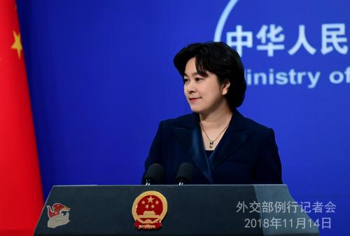 外交部回应美副总统彭斯发言:希望美方说到做到