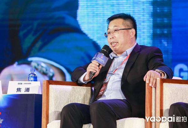 海南省企业家协会实走会长、CCG常务理事焦涌