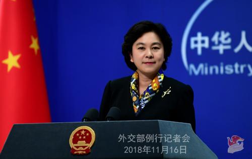 外交部:希望半岛目前的积极势头能够延续下去