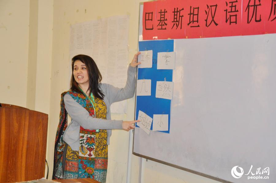 首届巴基斯坦本土汉语教师优质课大赛在伊斯兰堡举行