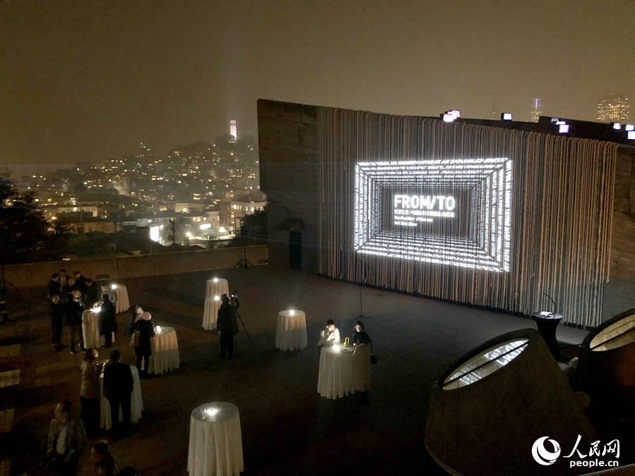 当地时间11月16日晚,中国美术学院与旧金山美术学院联合举办艺术特展在旧金山开幕